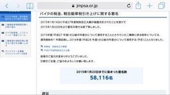 IMG_4622.JPG