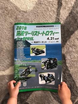 2EC8C4C7-C4A4-4A9C-824F-BC5035CE91F3.jpeg